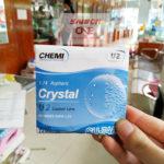 Tròng Kính Hàn Quốc Chemi 1.74 Siêu Mỏng